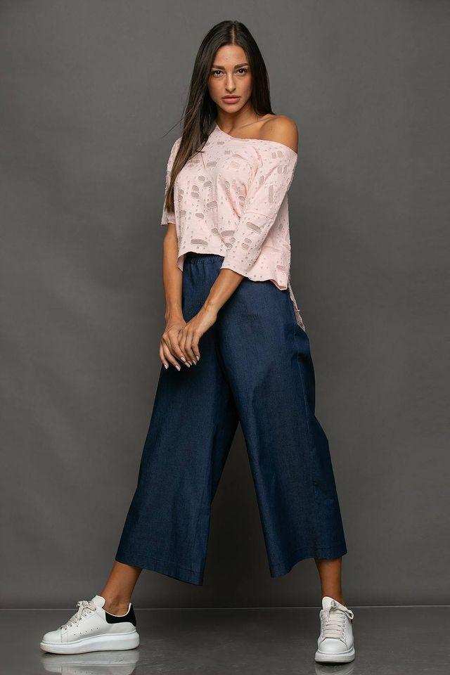 Παντελόνα τύπου zip Naiba